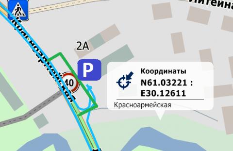prioz_park.png