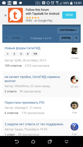 Screenshot (12 июля 2016 г. 12_01_21).png