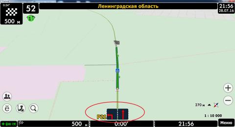 Кола_3.png