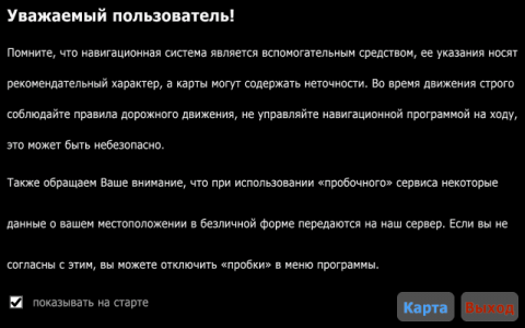screenshot_330.png