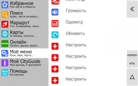 screenshot_333.png