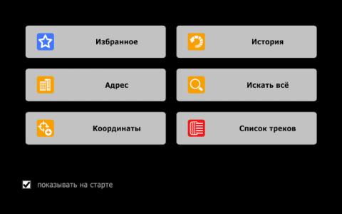 screenshot_334.png
