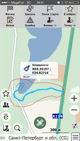 Озеро.PNG