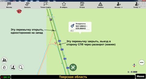 Торжок_1.png