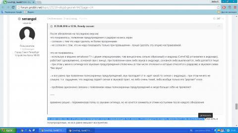 QIP Shot - Screen 940.jpg