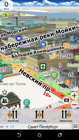 Screenshot_20160821-204800.png