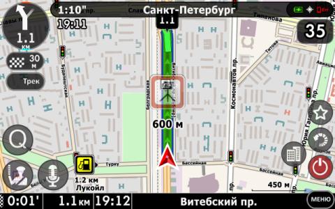 screenshot_340.png