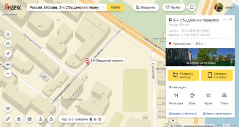 yandex.ru screen capture 2016-09-03_16-13-23.png