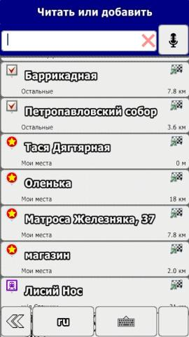 Screenshot_2016-09-16-17-17-30.jpg