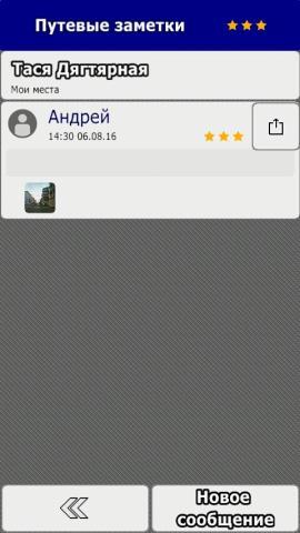 Screenshot_2016-09-16-17-17-38.jpg
