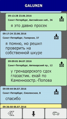 Screenshot_2016-09-22-13-19-53.png