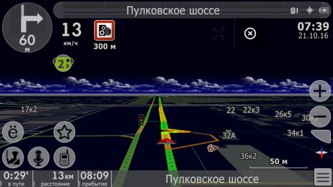 Screenshot_2016-10-21-07-39-36 у.png