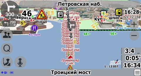 2016-12-21_(16-29-56).jpg