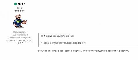 СамСсобой.png