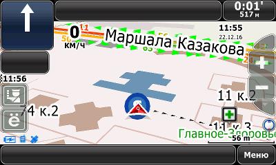 kazakova60.png