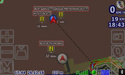 screen72.jpg