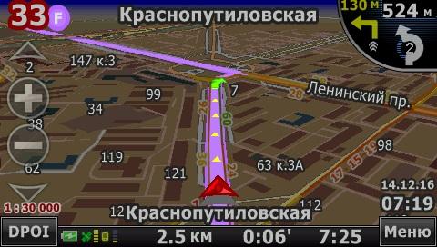 Выезд с Краснопутиловской.jpg