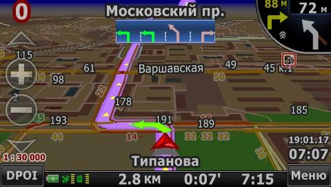 Выезд на Московский.jpg