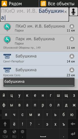 Screenshot_2017-01-19-16-59-22.png