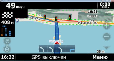 birzh.png