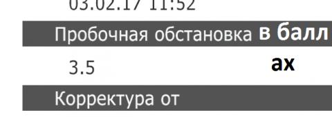 probka2.png