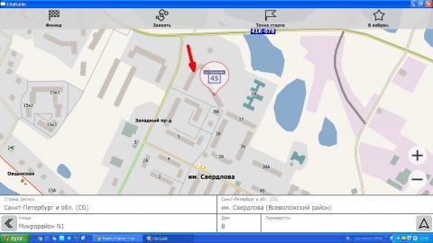 58e4bc356ea2d_QIPShot-Screen1344.thumb.jpg.f1864ea85e9e92aa7b8972064b653cbb.jpg