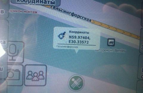 uploadfromtaptalk1492284612925.jpg