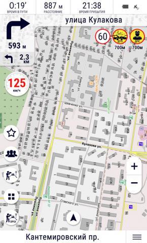 навигация----NEW-2.jpg