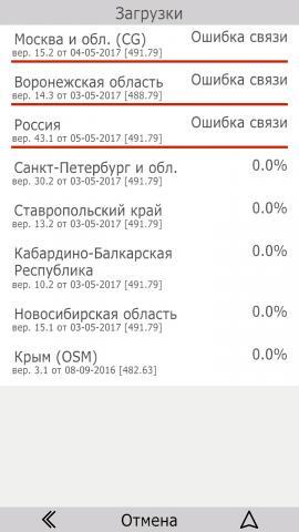 Screenshot_2017-05-24-14-02-59.jpg