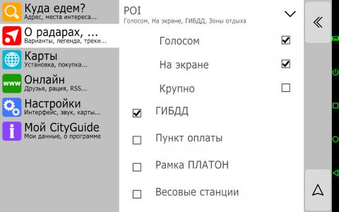 Screenshot_20170531-174026.png