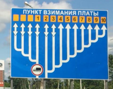Sign_lanes.thumb.png.8886a24a5e8acad61ac86bd41d019cf8.png