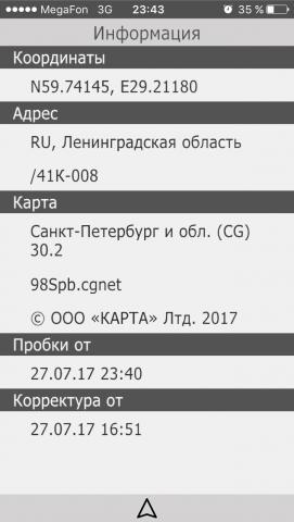 IMG_4626.thumb.PNG.cd5350a36e0877399106e013f8761703.PNG
