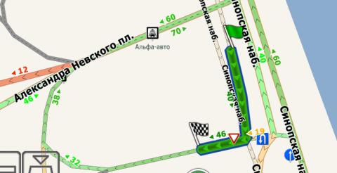 anevskogo2.thumb.PNG.85c01e3a567663638b364b616696234a.PNG
