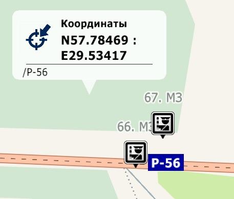 od8p8p.jpg