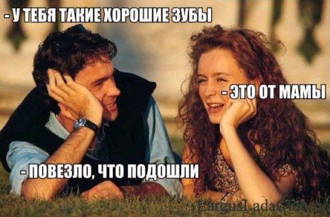200687_900.thumb.jpg.4e3c747f00ef4a22f5144de98d587929.jpg