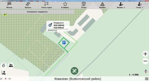 Ковалевское кладбище.png