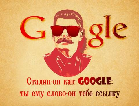 Stalin-google.thumb.jpg.45e39574519efb6554632cd285880b06.jpg