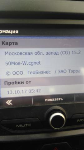 1507902211703-1744263642.jpg