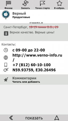 S71002-101048.thumb.jpg.0077fac85158e754a146bf21ea882bd7.jpg