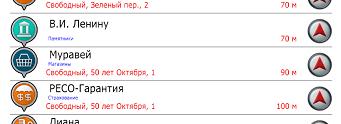 5a1f80c059e97_.png.5c3aa222d1d1fa25d73e23398c2342e4.png