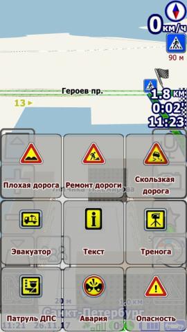 DPOI-v.thumb.jpg.dddb036273510e9b651f8d2dd800e962.jpg