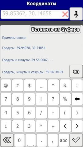 Keyb-number-v.thumb.jpg.e9f5b372596aff87caa3efbd7f1bf9f4.jpg
