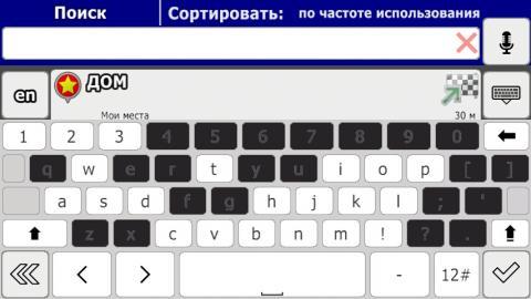 Keyb-txt-h.thumb.jpg.62761755ee02bbd6ed810d22acc80c0e.jpg