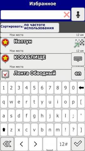 Keyb-txt-v.thumb.jpg.cd7ba02f7f05fcba4bf00a3b196ca2db.jpg