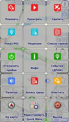 Qmenu-v.thumb.jpg.f373a1cd15b3fcf8245ffe36924db3fe.jpg
