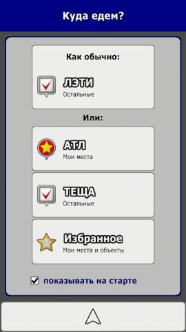 Start.thumb.jpg.3e1661d7b34eee6bde366fddc160ba74.jpg