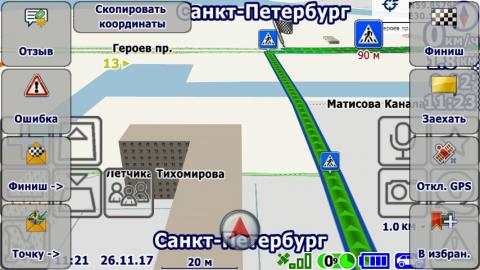 TapMenu-h.thumb.jpg.35eb48ae17781feb645e60b6e853471f.jpg