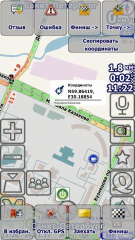 TapMenu.thumb.jpg.662b80902c6f87832067e78b6a01778f.jpg