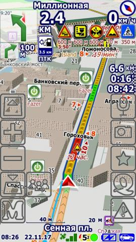 route-v.jpg