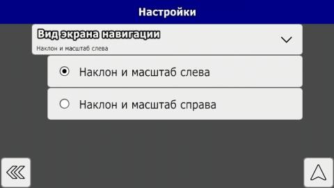 settings-h.thumb.jpg.109ddfaa8223964e5fc8efcb66fc6e39.jpg